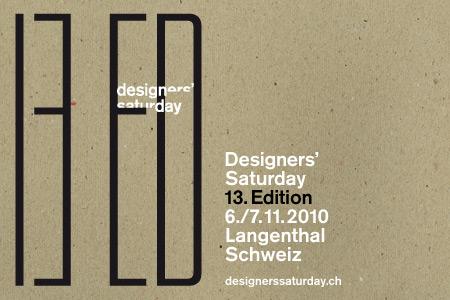 Designers Saturday за 13-ти път през ноември