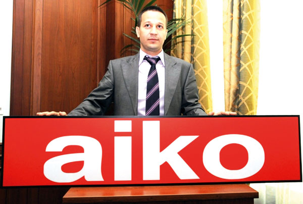 Aiko: Ребрандиране сега