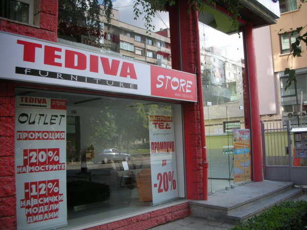 Нов Tediva Store в София