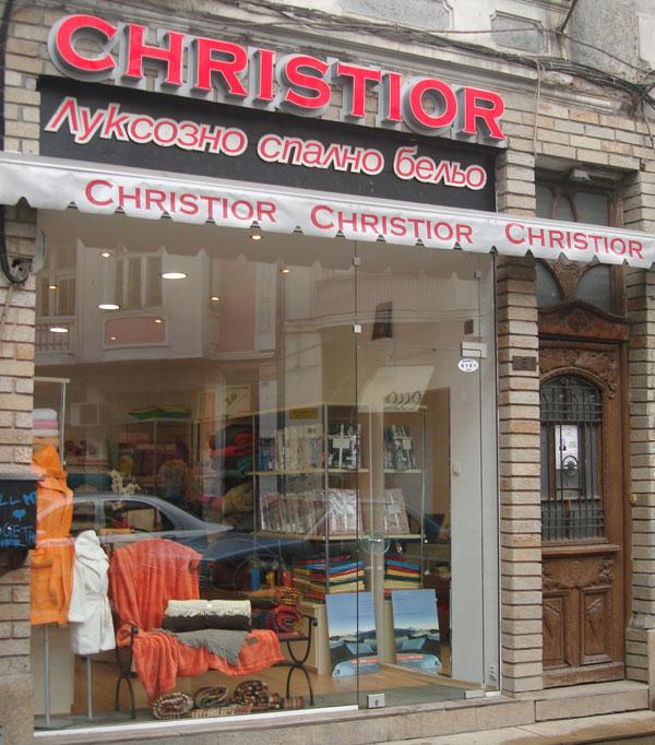 Christior с нов магазин в Пловдив