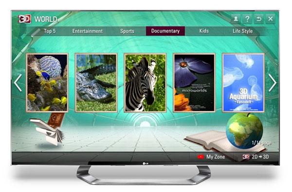 LG стартира услуга 3D World