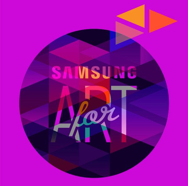 Samsung търси най-артистичните градски кътчета