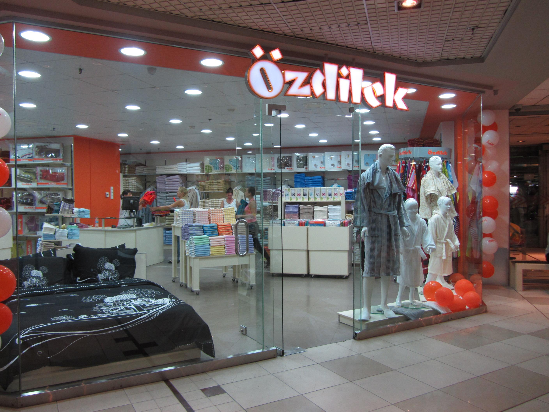 Втори магазин на Özdilek у нас