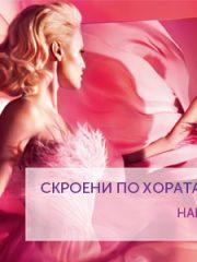 Международно признати професионалисти в журито на Ideal Standard Баня на годината 2013
