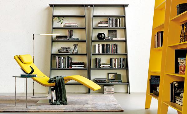 Идеалното място за четене
