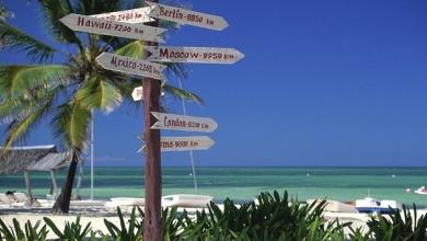 Куба – Перлата на Карибите
