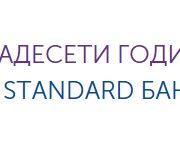 Наближава крайният срок за подаване на проекти в конкурса Ideal Standard Баня на годината 2014