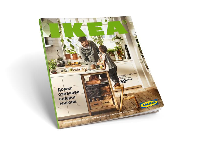 Новият каталог на Икеа – посветен на кухнята [1/1]