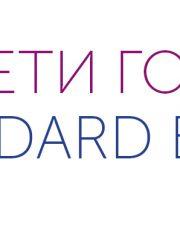 Започна 12-тото издание на конкурса Ideal Standard баня на годината
