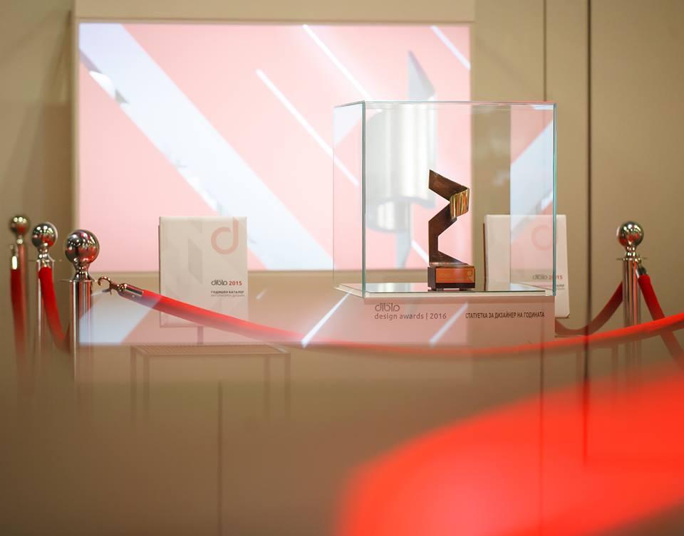 Наградиха победителите в първото издание на Dibla Design Awards [1/3]