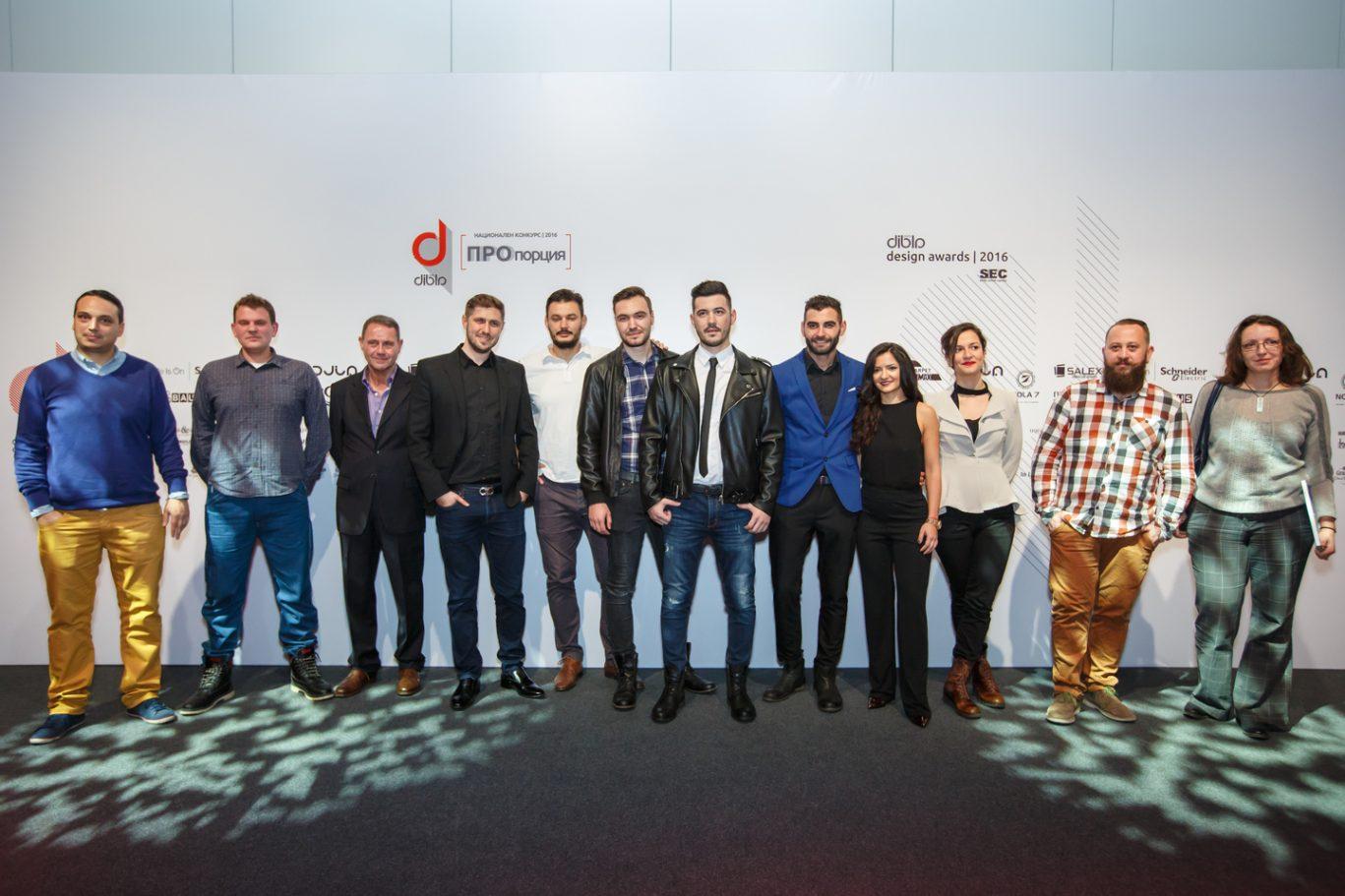 Наградиха победителите в първото издание на Dibla Design Awards [3/3]