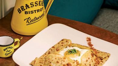 Солена палачинка с яйце