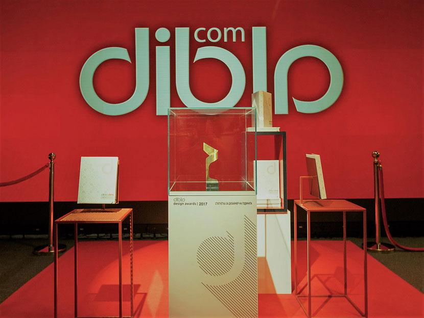 Dibla Design Awards 2017 отличи най-добрите интериори [1/4]