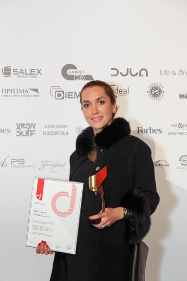 Dibla Design Awards 2017 отличи най-добрите интериори [2/4]