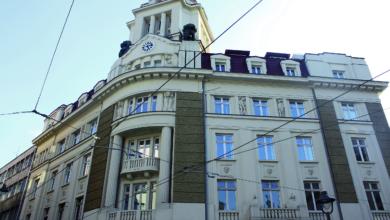 Банката на Бурови