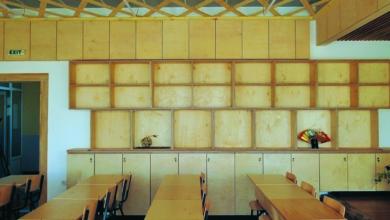 Обществено пространство 15 – Три японски класни стаи