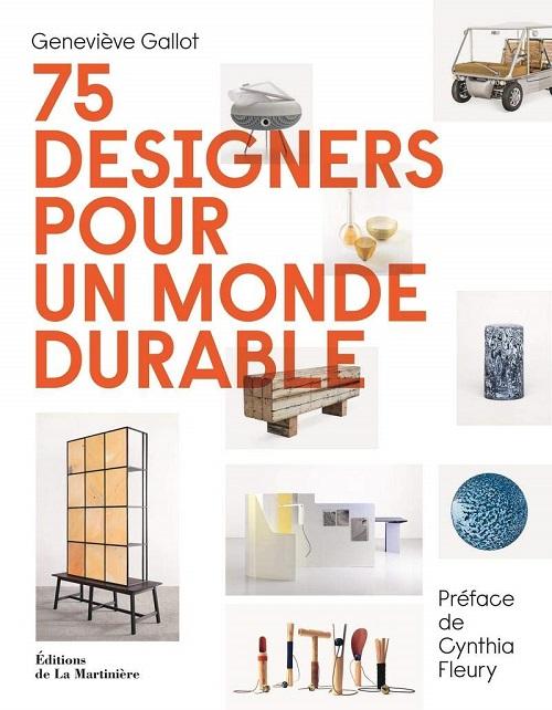 Устойчив дизайн
